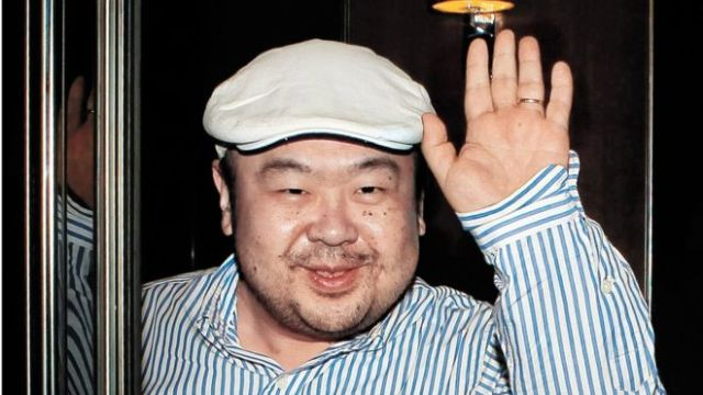 उत्तर कोरियाका सर्वोच्च नेता किम जोङ्ग–उनका दाइ किम जोङ्ग–नामकाको कस्ले गर्यो हत्या ?