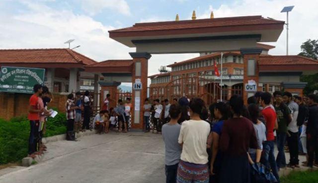 krishi university chitwan