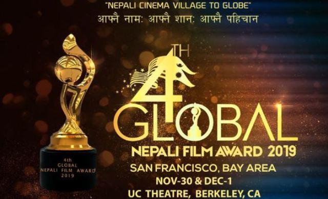 global film award
