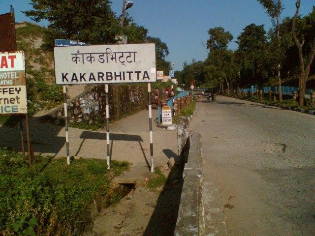 kakadbhitta
