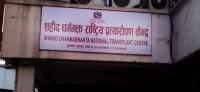 sahit dharmabhakt Pratyaropan-hospital