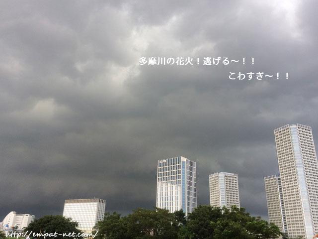 花火大会2017
