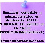 Auxiliar contable y administrativo en Antioquia &8211; SINDICATO DE GREMIO DE LA SALUD &8220;SINTRACORP&8221;