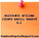 ASISTENTE OFICINA TIEMPO &8211; BOGOTÁ D.C