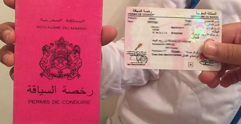 مطلوب سائقين بمختلف المدن المغربية براتب 3500dh