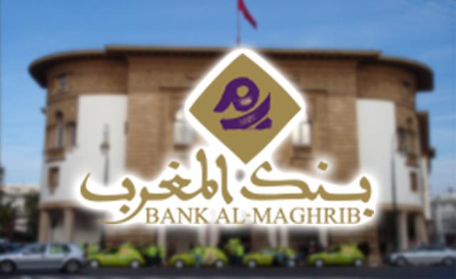 Concours Bank Al Maghrib recrute 8 Postes