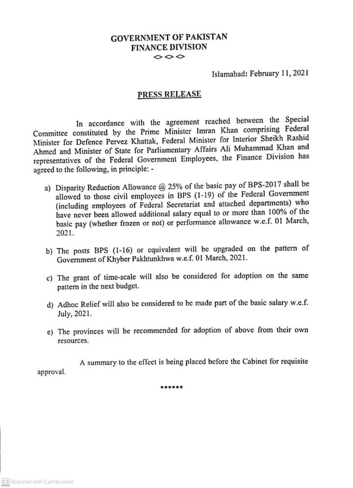 Notification of Salary Increase 25% Govt Announces on 11th Feb 2021