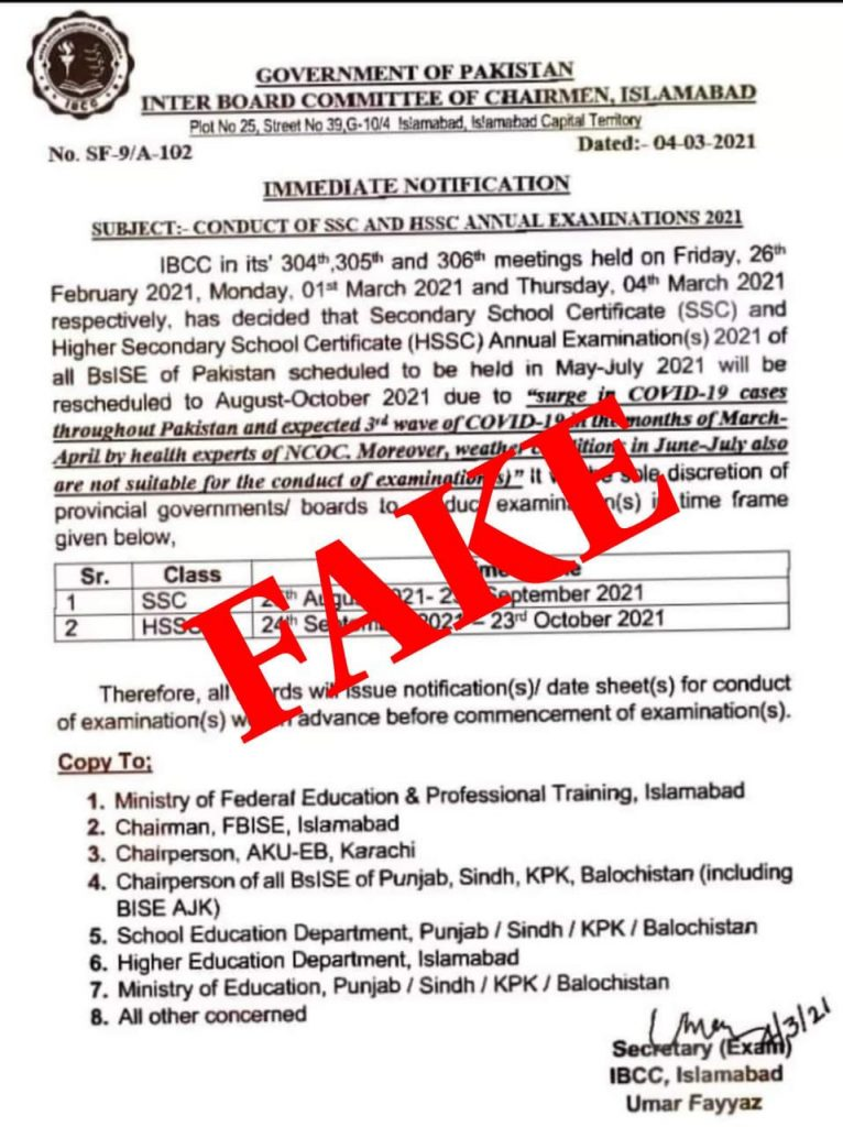 Fake Notification of Rescheduling SSC & HSSC Annual Exams 2021