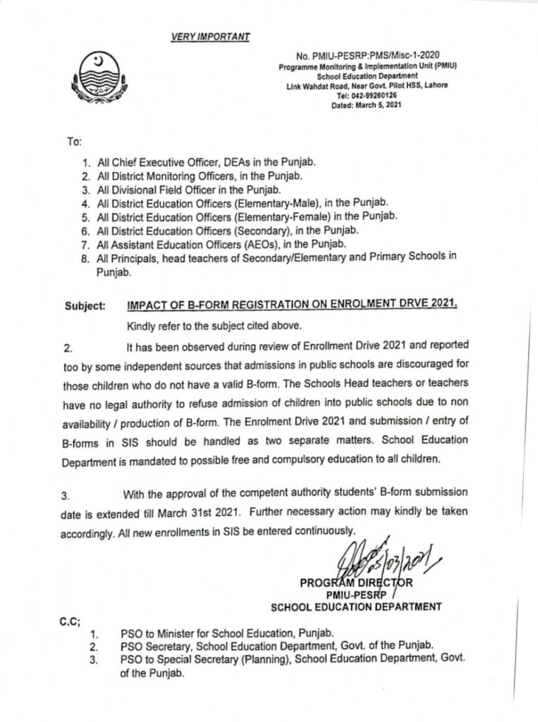 Notification of Impact of B-Form Registration on Enrollment Drive 2021