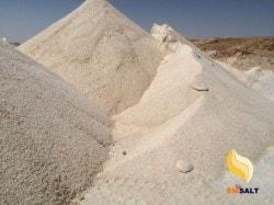 where to buy rock salt