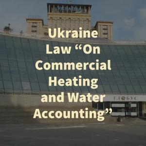 Ukraine Law On Commercial Heating and Water Accounting