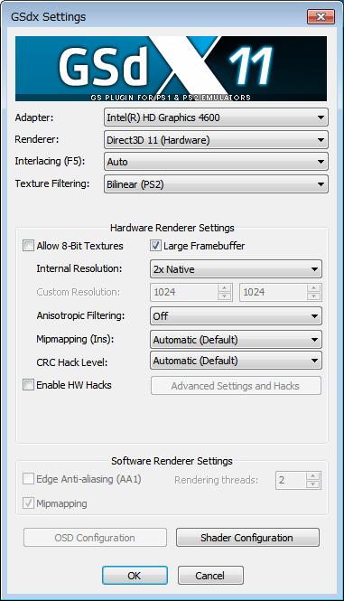 エミュレータ情報室‐PCSX2の使い方‐高畫質化・高速化