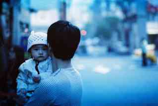 Baby blue - Fuji 500T motion picture film