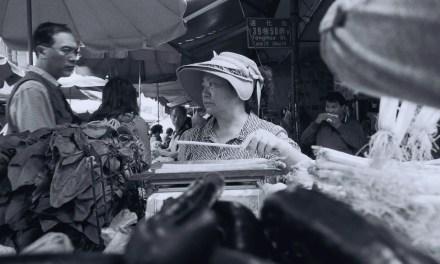 Trading place – Fuji Neopan 400 (35mm)