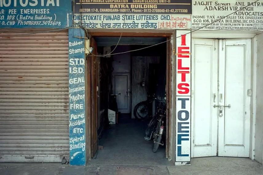 Doorway - Kodak Ektar 100 - Richard Pickup