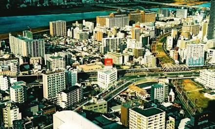 ABC Housing – Kodak EKTACHROME 100VS – E100VS (35mm)