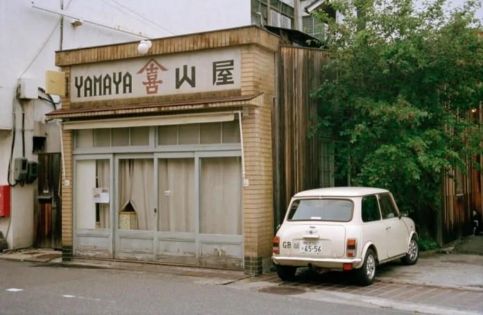 Yamaya - Kodak Portra 400, Olympus OM40, Japan