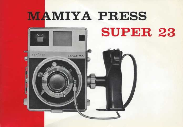 Mamiya Super 23 Manual Front Cover