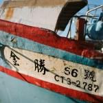 Number 66 - Shot on Kodak Portra 160NC at EI 100. Color negative film in 120 format shot as 6x6.