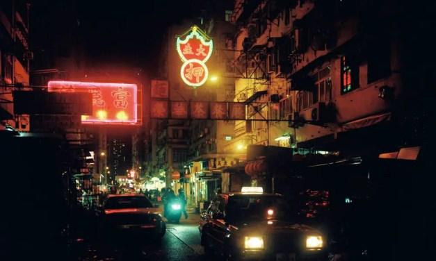 Travelogue: Hong Kong – Luis Barrancos
