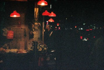 35mm Blind Review - Film 01 - Night - 07