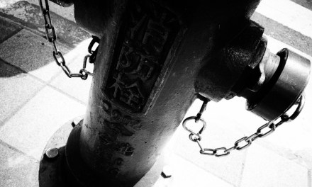 Chained – Shot on Fuji Neopan SS (35mm)