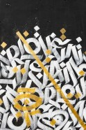 Let's Explore Magazine 02 -Perseverance - Art - Meric Dagli