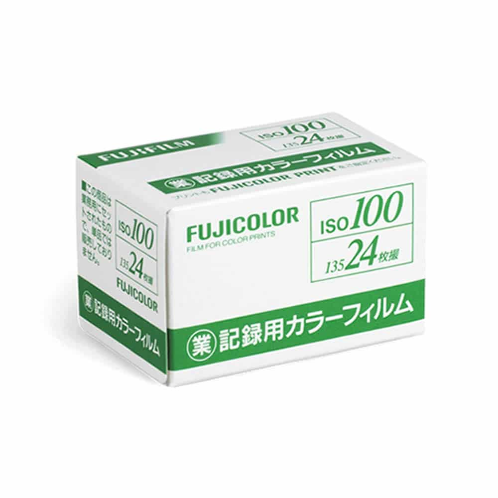 Fujifilm Industrial 100