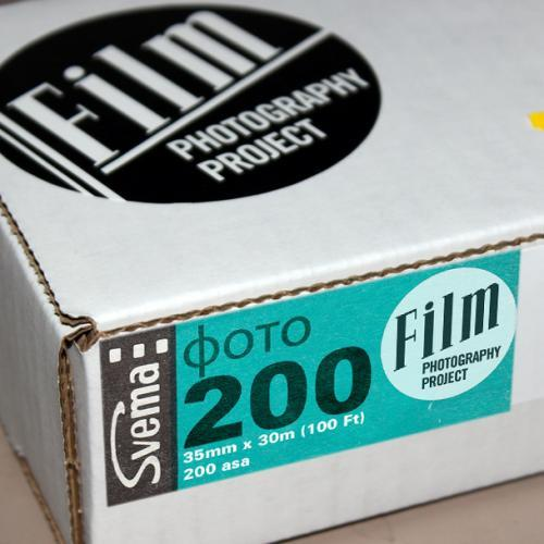 Svema Foto 200