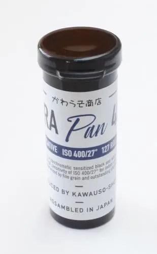 Rera Pan 400