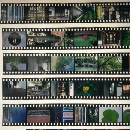 Set 02 - Kodak EKTACHROME E100 - EI 200 - Nikon FM3A, Nikkor 50mm f1-2 AI-S