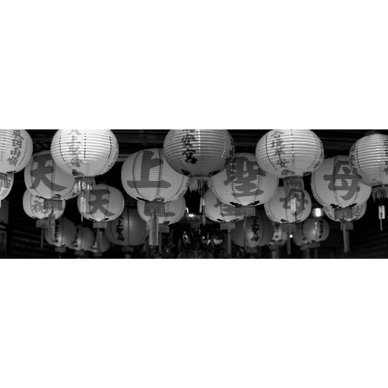 Cover - Our lady of heaven / 天上聖母 / Tiānshàng Shèngmǔ - Shot on Kosmo Foto Mono 100 at EI 200. Black and white negative film in anamorphic 35mm format. Push processed 1-stop. Nikon F100 + Nikkor 85mm f/1-4 AF-D + ISCO Cinemascope Ultra Star Plus 2.1.