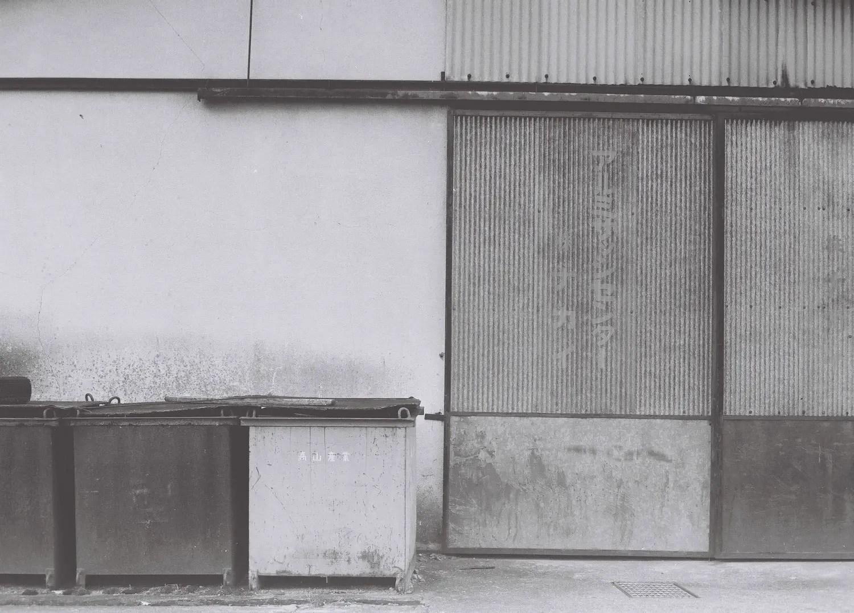 5 Frames With... New Oriental Seagull 100 (EI 100 / 35mm / Canon AV-1) - by Orrin Heath
