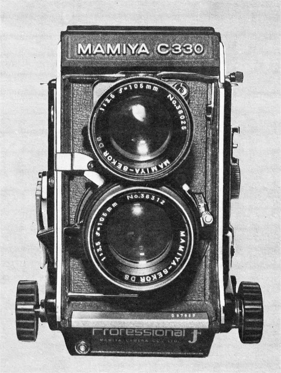 Mamiya C330 Professional F