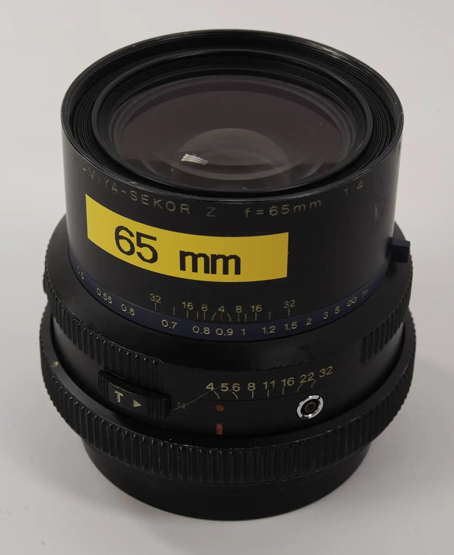 Mamiya Sekor M 50mm f/4.5L ULD L (FLE)