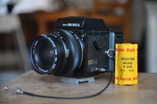 My gear - Bronica ETRS and Kodak Portra 400