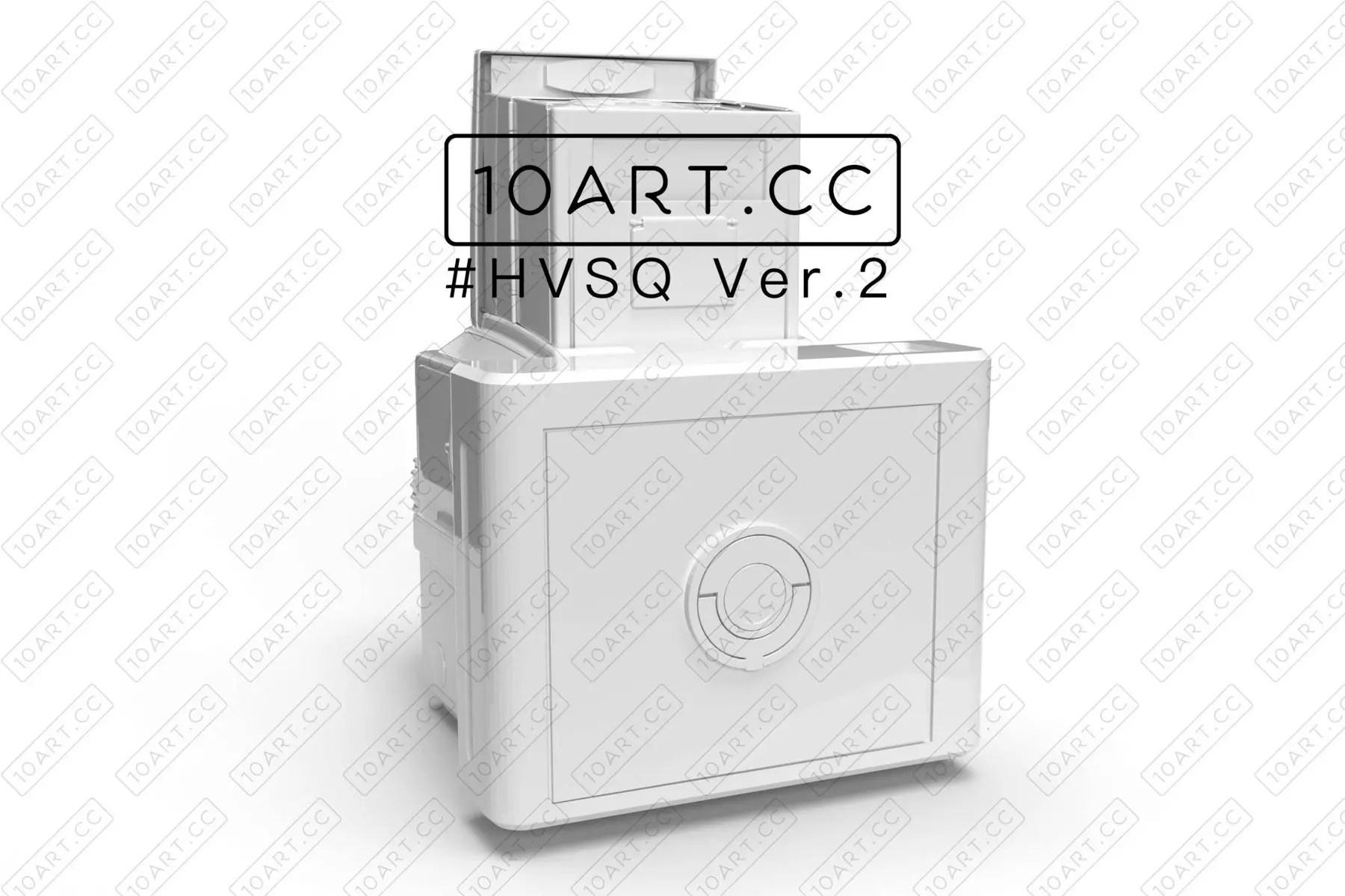 HVSQ Ver.2 Rear left