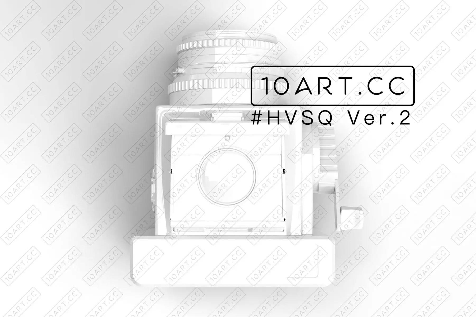 HVSQ Ver.2 Top down