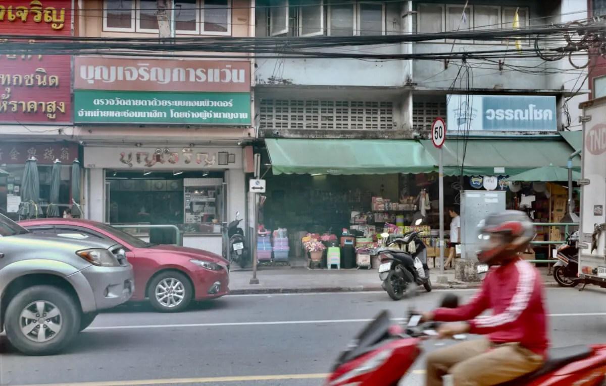 Street scene - Bang Khunon, Thonburi (Bangkok) - 5 Frames… Of a gradually re-opened Bangkok on an Agfa Record III (120 Format / EI 160 / Kodak Portra 160) - by Graham Rogers