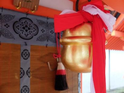 Cloche Fushimi Inari
