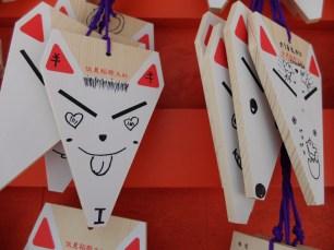 Kitsune Fushimi Inari