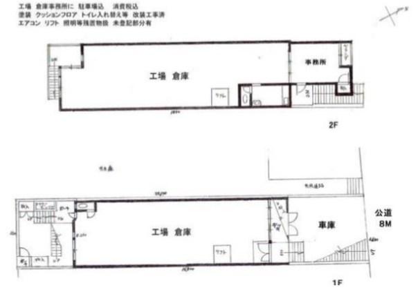 J166-024E5-003 (1)