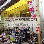 ウエダビル・店舗1F約40.6坪・商店街の中の店舗です☆★ J161-038C5-039