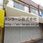 牧野本町2丁目店舗戸建・約96㎡・お寿司屋さん居抜き☆ J166-024B4-008