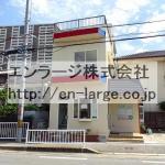 菊丘町事務所・3F約4.64坪・室内全改装です☆★ J166-030F3-005-3F