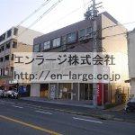 N・タツミビル・店舗事務所2F約28.87坪・内装はスケルトン☆★ J166-030H5-004