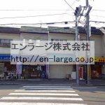 楠葉中町店舗戸建・63㎡・以前は、服屋さんでした♪ J166-018C5-038-F2