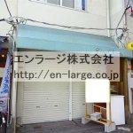 楠葉中町店舗戸建・63㎡・以前は、服屋さんでした♪ J166-018C5-038-F