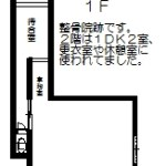 1F(間取)