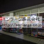 建物内営業中店舗 書店(周辺)